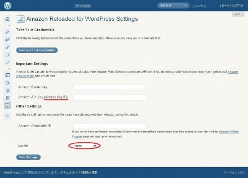 Amazon Reloaded for WoredPress Settings