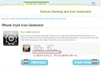 iPhone Style Icon Generator ダウンロード画面