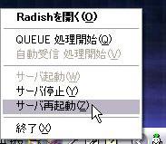 Radish Menu