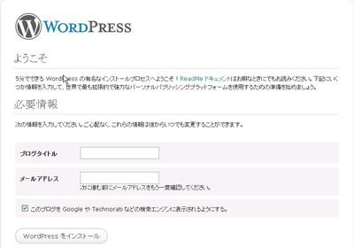 Blog information