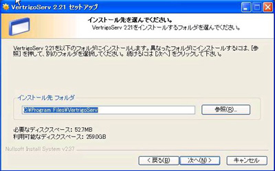 install folder